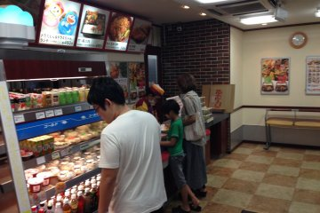 <p>Hotto Motto is a take out restaurant only</p>