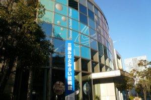 Я люблю Йокогаму и Минато Мирай, но это был мой первый визит в Индустриальный музей Мицубиси Минатомирай - это было супер!