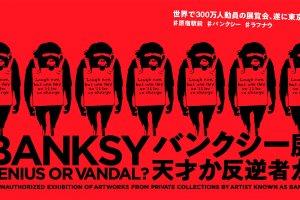 Banksy : Genius Or Vandal?