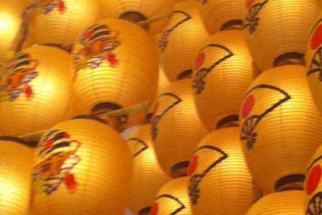 Kanto Lanterns