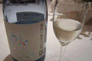 「艶(つや)」という名前の純米大吟醸。精米歩合50%。-5℃で1年間熟成。さわやかでフルーティー