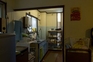 The kitchen area can be used until 2am. The same time as the common room
