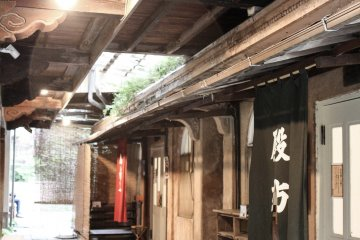 The entrance to the Genroku no Yu onsen. One of the oldest onsen in the ryokan.