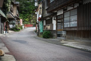 A short stroll around the ryokan will throw you back to by gone days of Japan