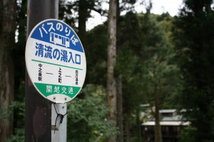 There's a bus stop just outside the onsen, making travel there easy