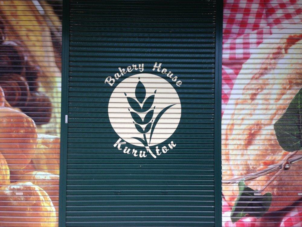 Toko roti Kuruton memiliki satu lokasi di utara kota Okinawa dan satu di Naha