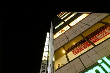 No stars above Shimbashi