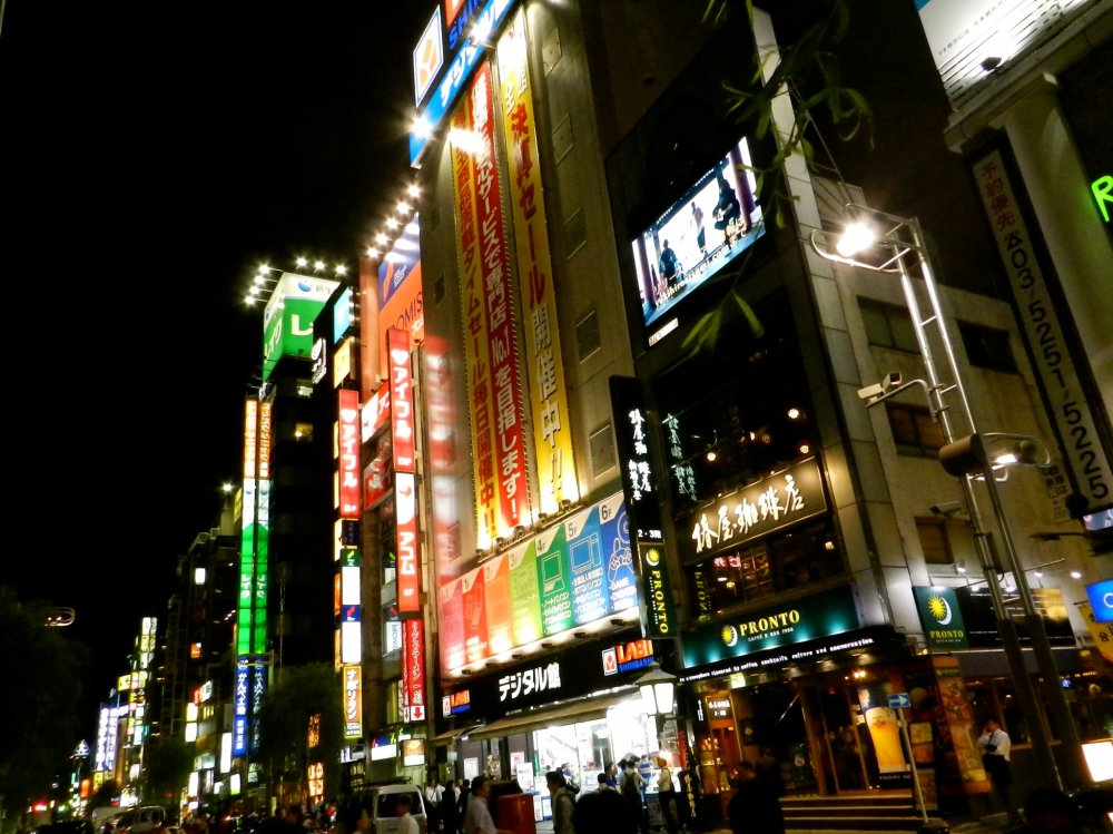 The main strip; salarymen and neon lights.