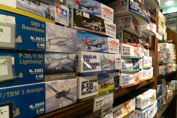 Plenty of choices of planes.