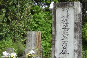 Morihei Ueshiba's grave is visited by many aikido enthusiasts from around the world.