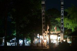 Noune's Hachiman Shrine as the festival begins
