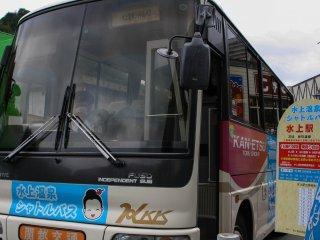 Chuyến xe bus chở bạn đến điểm tắm suối khoáng nóng và nhiều địa điểm hấp dẫn khác của Minakami