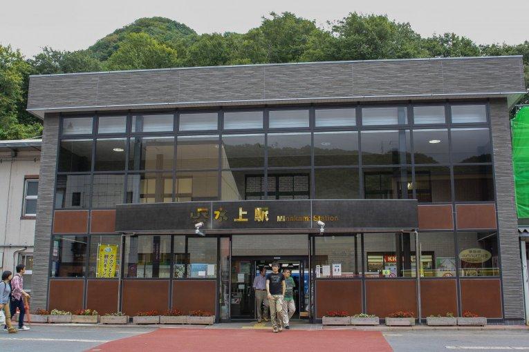 Stasiun Minakami