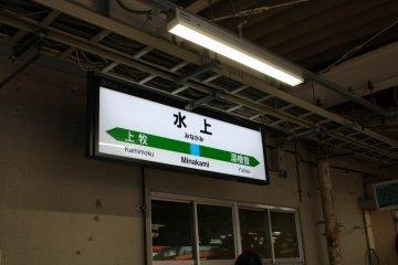 영어로 된 표지판