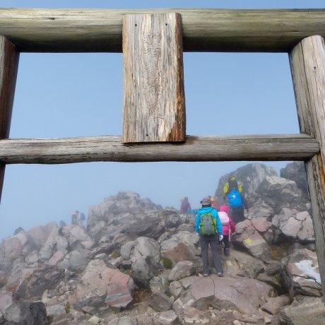 나스 차우스타케(那須茶臼岳) 등산