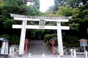 Massive Grey Torii Gate at Oharano Shrine