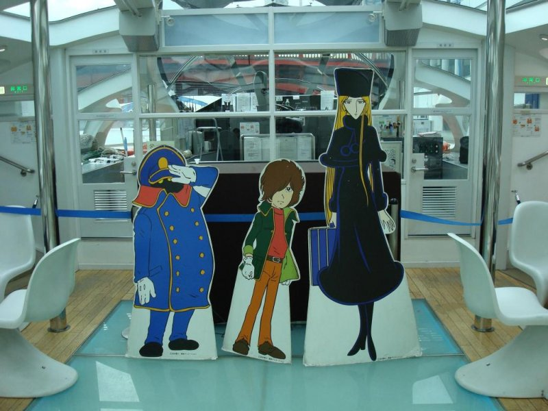 <p>Cutouts of Matsumoto&#39;s Galaxy Express 999 characters aboard Himiko.</p>
