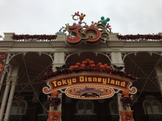 Welcome to Tokyo Disney Land