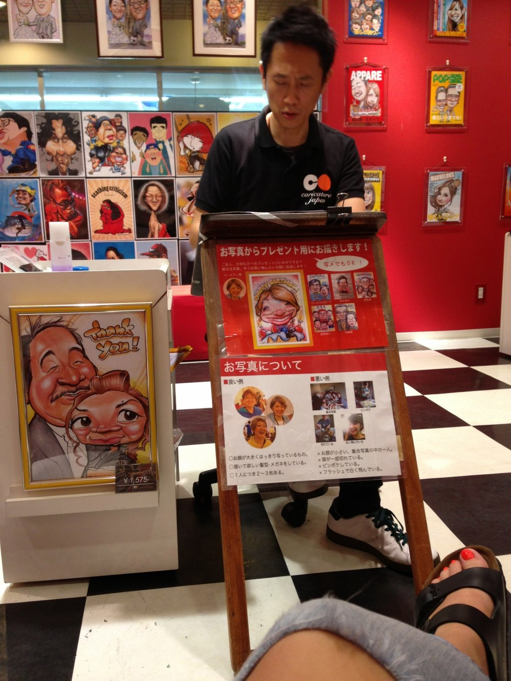 Welcome to Caricature Japan