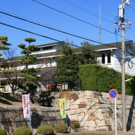 Nagakute Battlefield and Museum