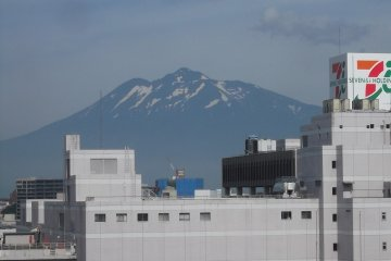 <p>The view from my room</p>