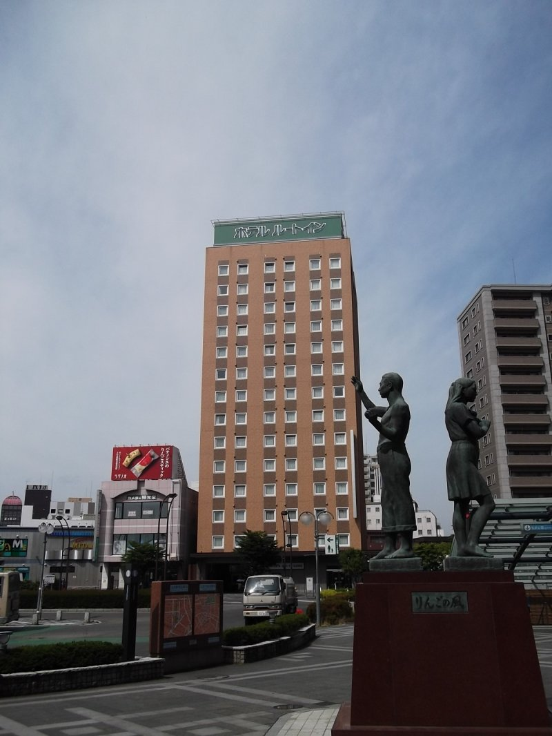 <p>The hotel from the station exit</p>