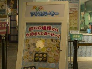 Ищите такую вывеску, она выделяется вреди прочих ресторанов в Намдзя в Икэбукуро