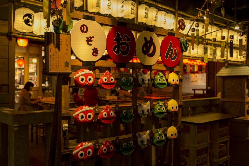 Masks are a popular purchase at Natsu Matsuri (summer festivals))