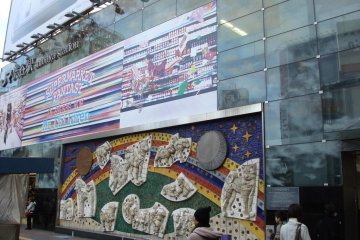 Hachiko mural on the JR Shibuya Station wall.
