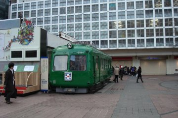 Train car museum