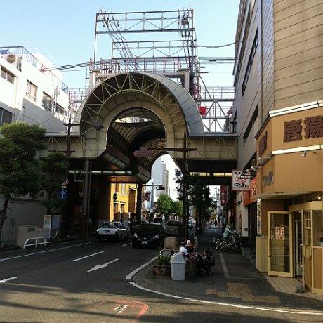 Matsuyama's Gintengai