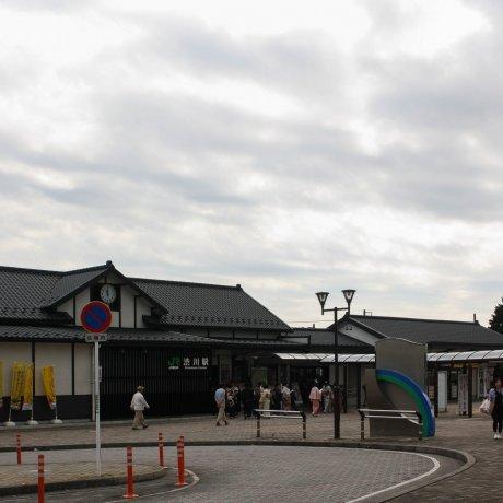 Shibukawa Station