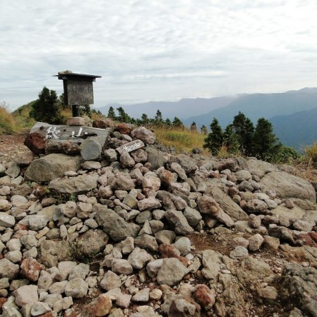 Hiking Tawarayama