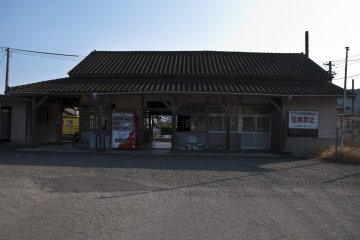 <p>Front of Yamamoto Station</p>