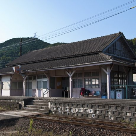 Yamamoto Station, Saga