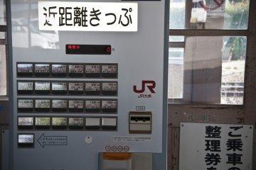 <p>Ticket machine</p>