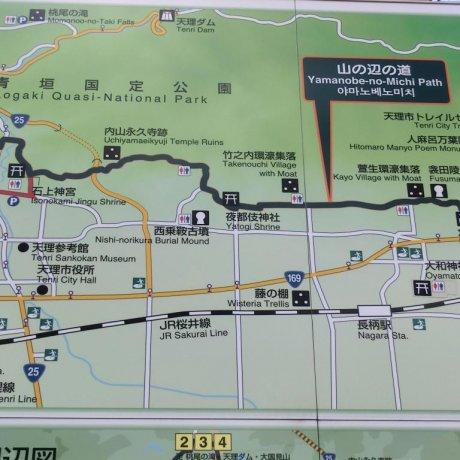 Yamanobe-no-Michi Walking Trail