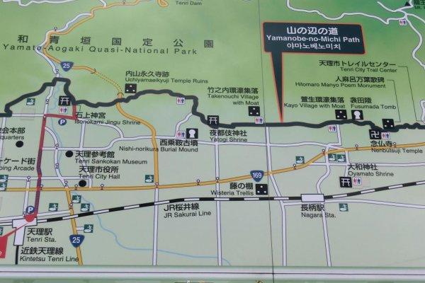 Yama-no-be Walking trail at northern end near Tenri