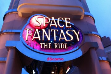 Space Fantasy - The Ride: experience the universe on this thrilling coaster