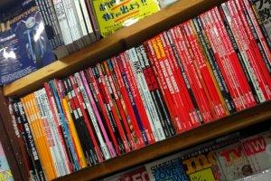만화 뿐만아니라 잡지, 소설등도 물론 있다.