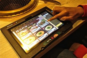 Ordering is user friendly. Just swipe & tap. Menu in Japanese/English