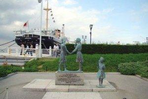 美日同盟纪念碑