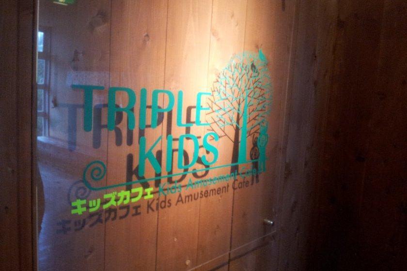 Triple Kids Amusement Cafe