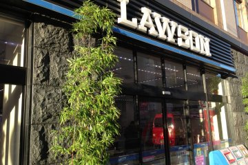 The Lawsonsstore next toDormy Premium Inn in Kyoto has a range of snacks and breakfast items.