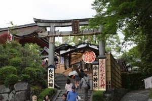 This torii or Shinto shrine gateway is known for a provider of good luck