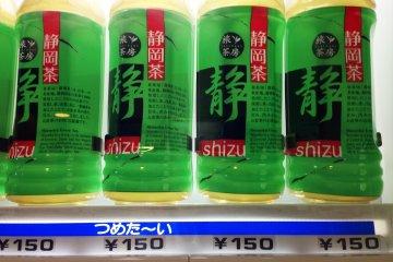 <p>Selecci&oacute;n limitada de Te verde y bebidas energ&eacute;ticas en el tren Shinkansen de Tokio a Kioto</p>
