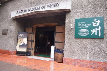 <p>The Suntory Museum of Whiskey, where artifacts that showed the company&rsquo;s history, successes and failures were displayed.</p>