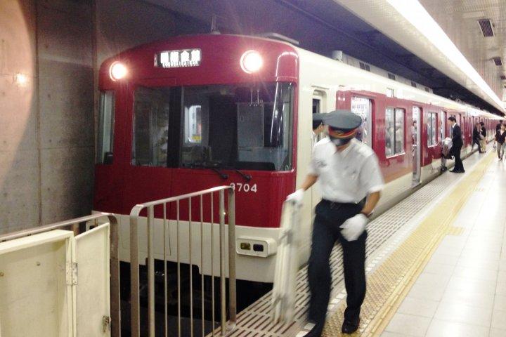 Bagaimana Cara Mendapatkan Wi-Fi Gratis di Kyoto