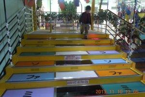 """Piano stairs in Play World, """"Asobi no Sekai."""""""