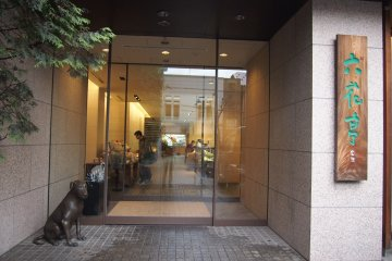 Rokkatei: The main shop in Obihiro city. The entrance is minimalist but beautiful.